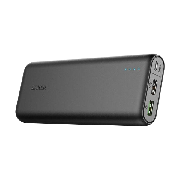 Extra large powerbank power core